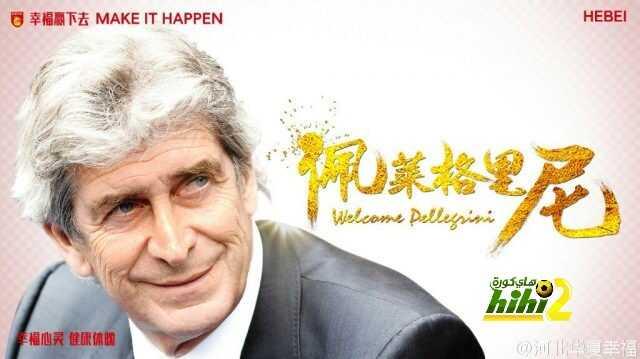 هابى الصينى يتعاقد رسميا مع مانويل بيلجرينى ! coobra.net