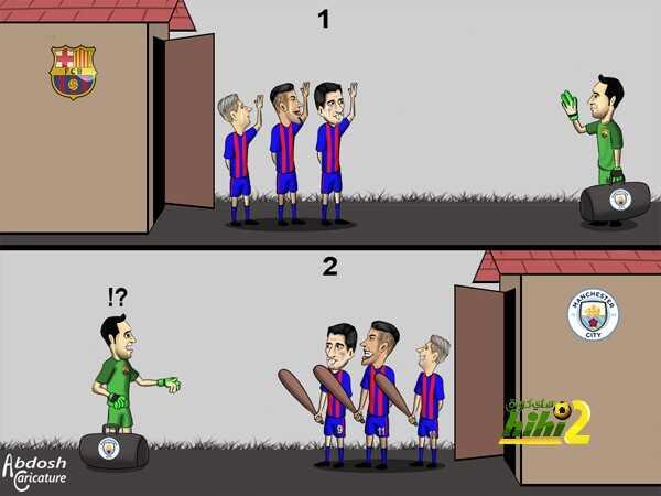 كاريكاتير هاي كورة ? لاعبو برشلونة سينتقمون من برافو coobra.net