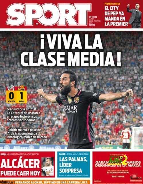 السبورت تشيد بفوز برشلونة في السان ماميس coobra.net