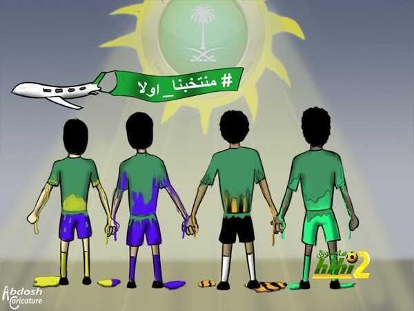 كاريكاتير هاي كورة .. شمس المنتخب السعودي تذيب كل الألوان ! coobra.net