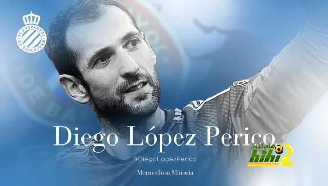 رسمياً .. اسبانيول يتعاقد مع حارس ميلان coobra.net