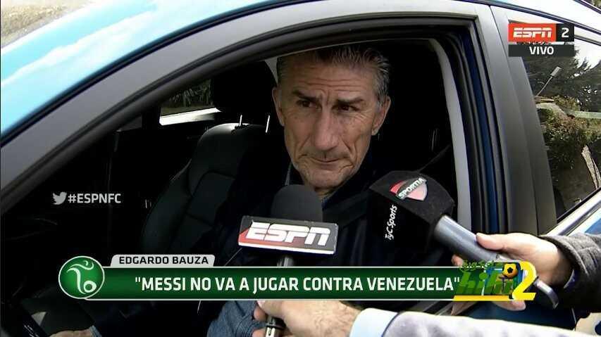 رسميا : باوزا يعلن غياب ميسي أمام فنزويلا coobra.net