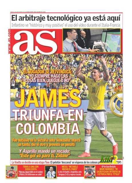 الآس ? خاميس ينتصر في كولومبيا ? coobra.net