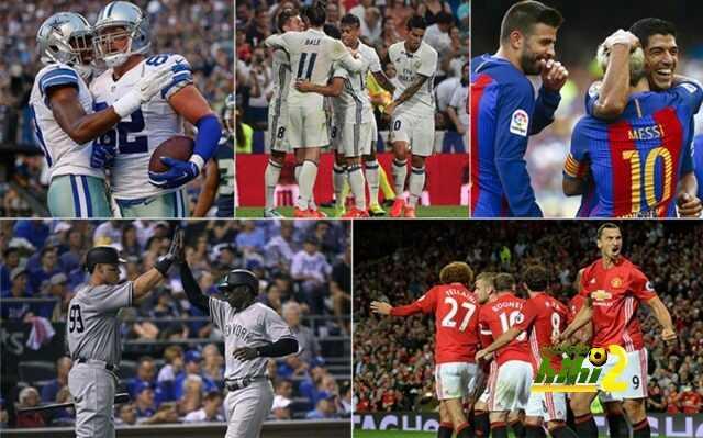 صدمة قوية لريال مدريد وبرشلونة ! coobra.net