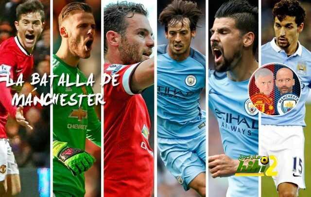 صورة: ديربي مدينة مانشستر يتحول لصراع اسباني بين نجوم لاروخا ! coobra.net