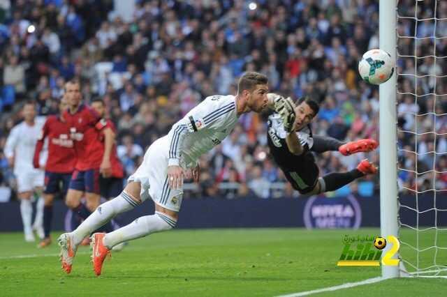 ريال مدريد يتفوق على أوساسونا في المواجهات المباشرة ! coobra.net