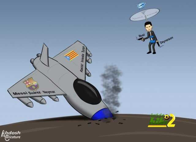 كاريكاتير هاي كورة .. هكذا أسقط ألافيس طائرة برشلونة في قلب الكامب نو coobra.net