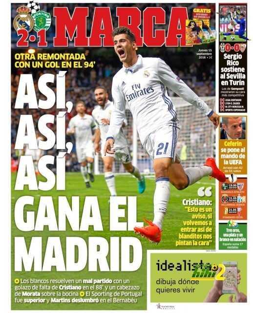 الماركا ? هكذا يفوز ريال مدريد ? coobra.net