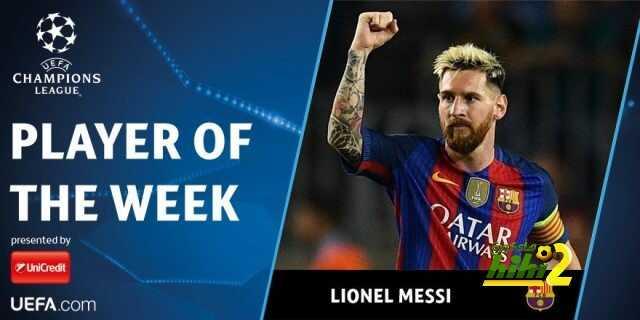 رسميا : ميسي أفضل لاعب في الجولة الأولى من دوري الأبطال coobra.net