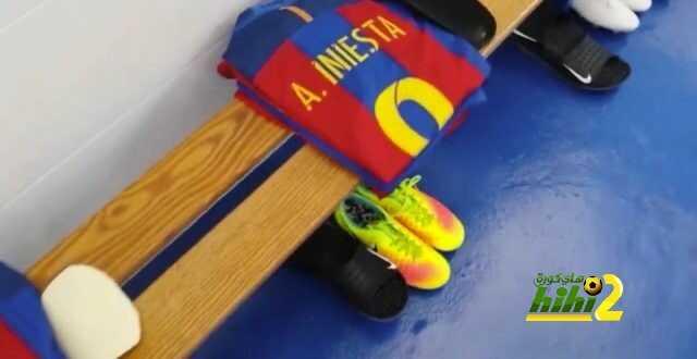 صور : غرفة ملابس برشلونة في ملعب ليجانيس coobra.net