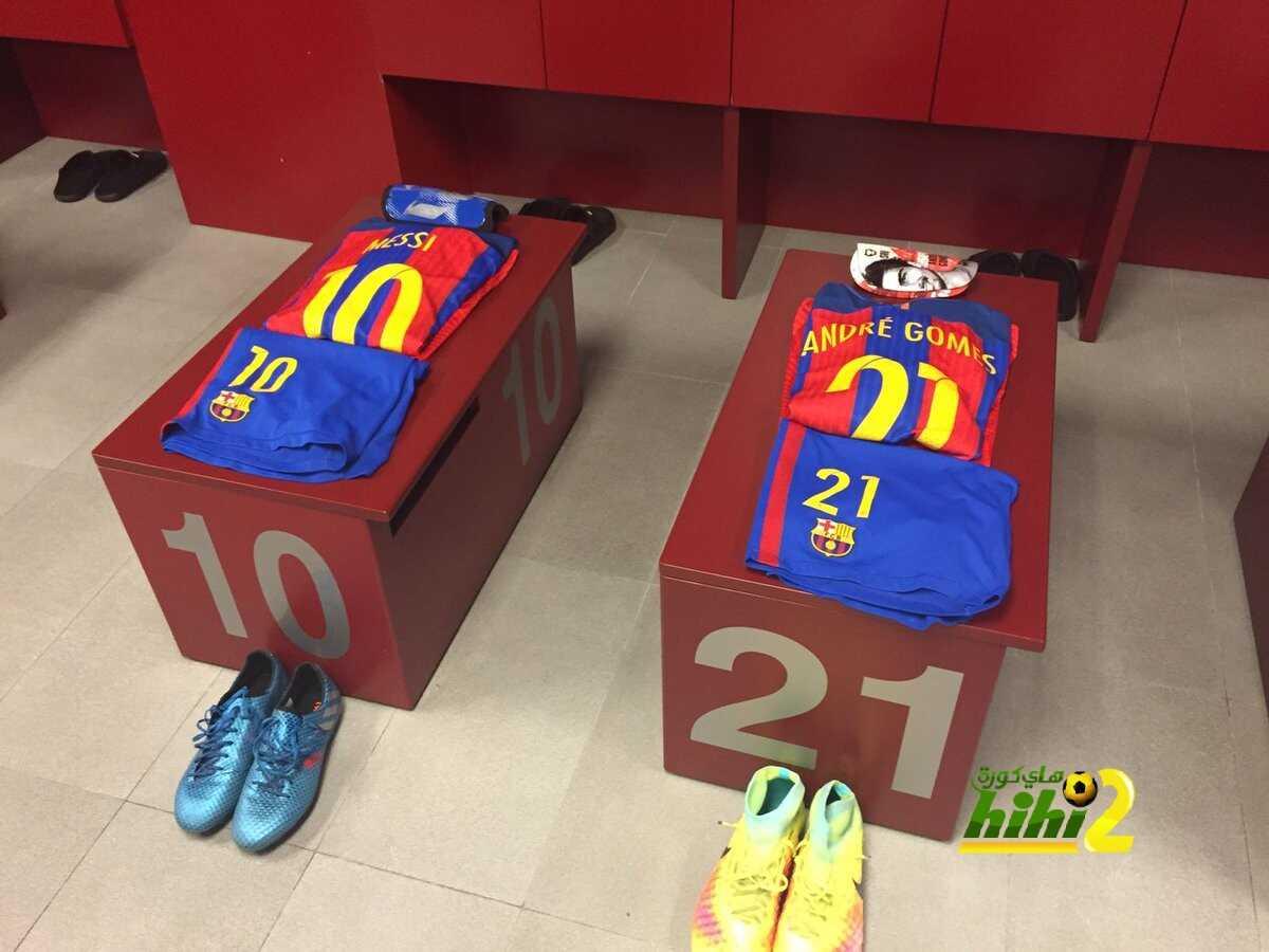 صورة : غرفة ملابس نجوم برشلونة قبيل قمة الكامب نو coobra.net