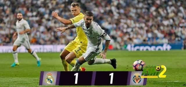 فيديو : فياريال يفرض التعادل على نادي ريال مدريد على أرضية ملعب البيرنابيو coobra.net