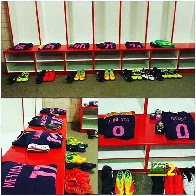 صورة : غرفة ملابس برشلونة في المينولين coobra.net