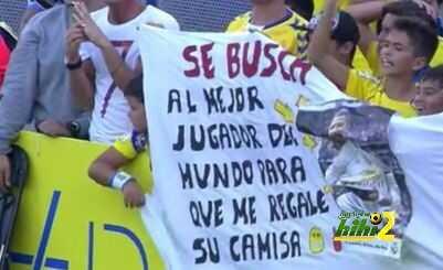 لقطة جمعت مشجعي لاس بالماس بطلها رونالدو coobra.net