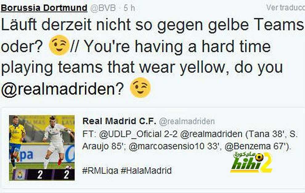 صورة : دورتموند يحذر ريال مدريد بسبب اللون الأصفر coobra.net