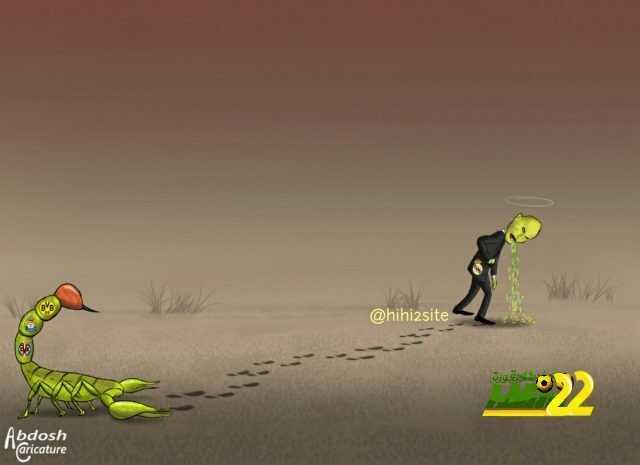 كاريكاتير هاي كورة .. العقرب الأصفر يستمر بلدغ زيدان ! coobra.net