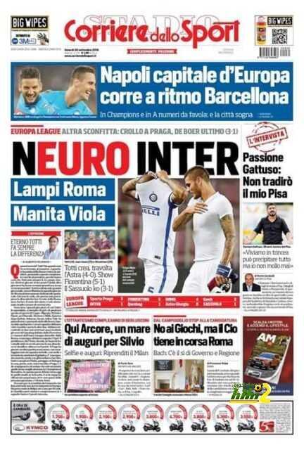 الكوريري ? نابولي يسير على خطى برشلونة ? coobra.net