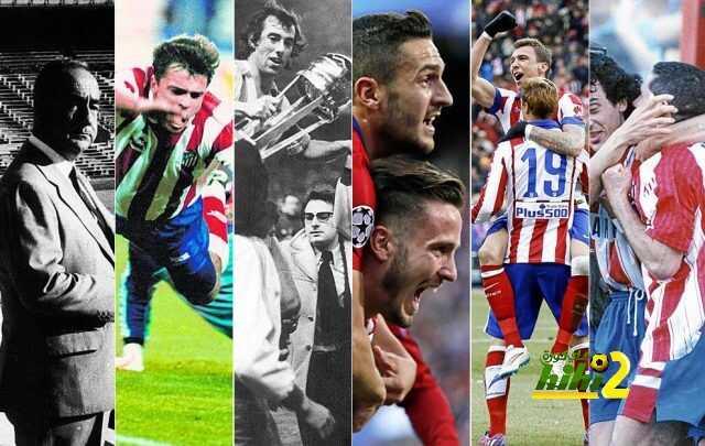 كيف غير ملعب الفيسنتي كالديرون تاريخ أتلتيكو مدريد ؟ coobra.net