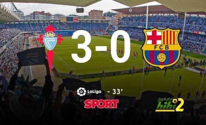 صورة : برشلونة يتقهقر إلى المركز الرابع بعد ثلاثية سيلتا coobra.net