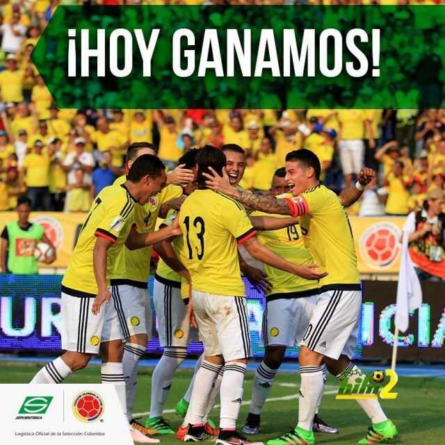 كولومبيا تنهي الشوط الأول متعادلة سلبا ضد باراجواي بتصفيات كأس العالم ! coobra.net