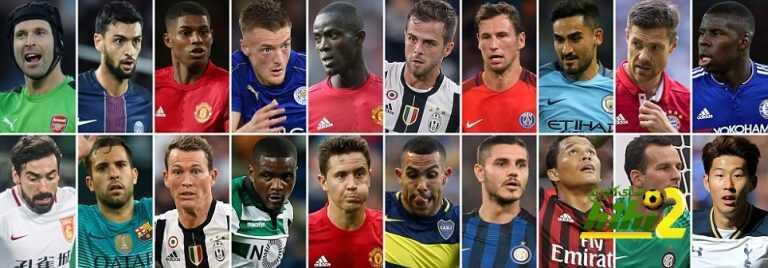 أعظم 100 لاعب في العالم حاليا  الجزء (1) coobra.net