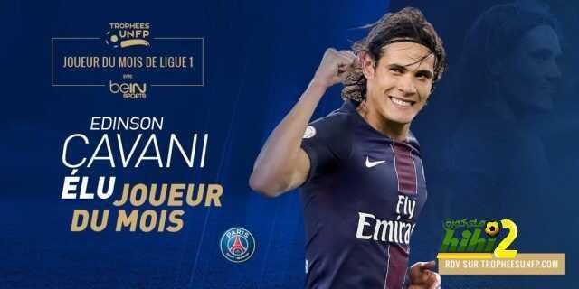 كافاني .. أفضل لاعب في الدوري الفرنسي عن سبتمبر الماضي coobra.net