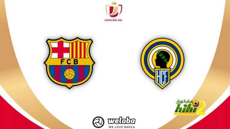 رسميا : برشلونة يواجه هيركوليس في كأس الملك coobra.net